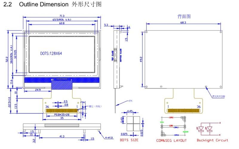 5mm长,36pin)   背光模式:led支架背光   控制芯片:st7565r   显示