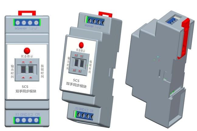 1、功能集成:集双手按钮同步控制功能、脚踏开关控制功能、同步/连续/调模转换功能于一体;   SCS-1:在同步控制状态下,在设定的时间内(内部设定,默认0.35秒),两个按钮均按下时机床开始动作,超过外部设定的时间(比如后机床停止动作。在工作过程中,任一按钮松开,输出信号终止。   SCS-2:在同步控制状态下,在设定的时间内(内部设定,默认0.