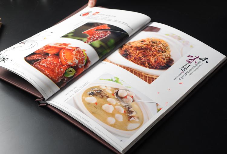 廣州高檔菜譜設計制作菜單設計西餐菜譜定做 酒店菜牌