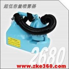 脈沖煙霧機/超低容量噴霧器2680型