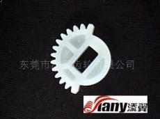 塑胶扇形齿轮