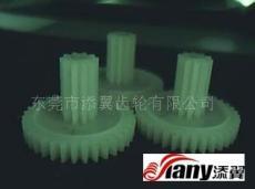 供應塑膠齒輪 塑膠鎖用齒輪