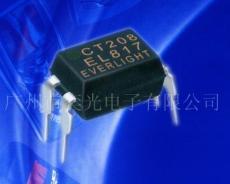 Opto-coupler EL817