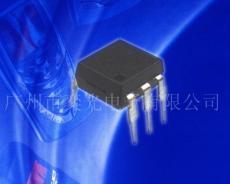 6PIN Opto-coupler EL717 EL4N35 EL4N28