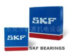 SKF進口軸承 東莞SKF進口軸承 進口軸承 東莞代理