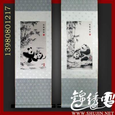 成都市蜀锦工艺品厂  蜀锦熊猫