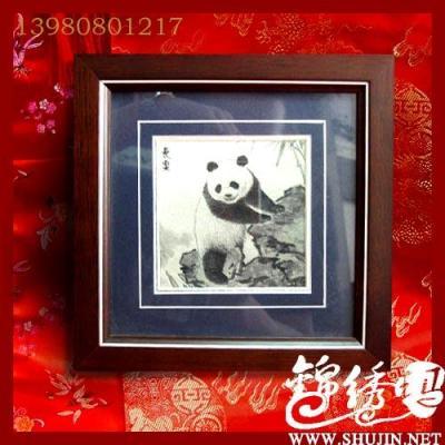 成都蜀锦  晚秋熊猫