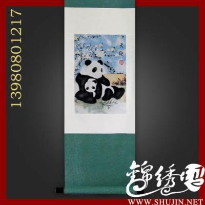 成都蜀锦 天趣熊猫