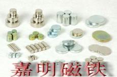 強力磁鐵方塊圓片