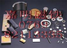 釹鐵硼強力磁鐵 塑膠玩具五金磁鐵 工藝品首