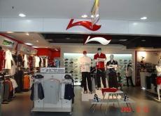 李寧專賣店