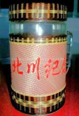 北川旅游纪念竹丝编织休闲茶杯
