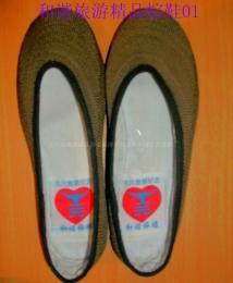 和谐旅游精品棕鞋01