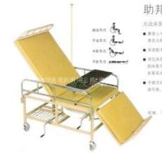 助邦A04多功能护理床 家用 医用 护理床 病床 1450元