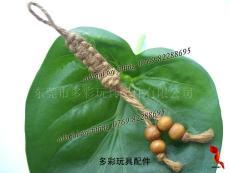 麻绳流苏 麻绳吊穗 手工艺品 手工吊穗