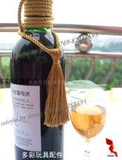 红酒吊穗 红酒流苏 装饰吊穗 流苏绳
