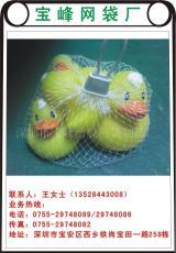 玩具網袋002