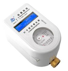 IC卡水表 智能水表 IC卡智能水表 水控系统