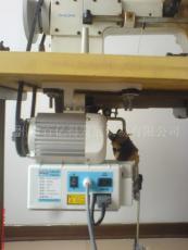 BYD-400W電子調速工業針車無刷節能電機