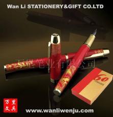 WL 60周年和諧墨水 寶珠筆套