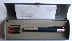红光激光笔 高档激光指示器 激光教鞭笔