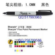 美国Sharpie 30001经济型黑色记号笔 无尘笔- -直销三福记号笔1.0MM-