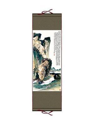 真丝织锦画 青绿山水-张大千