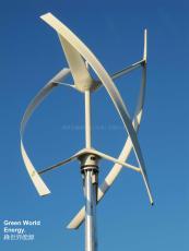 3KW 弦形垂直軸風力發電機