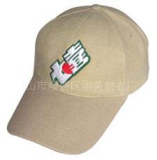 南海工作服-七喜广告帽