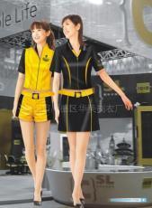 南海工作服-促销服