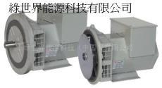10KW 同步發電機 六角型