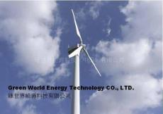 100KW 定槳大型風力發電機 Wind Turbine
