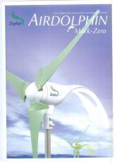 AIRDOLPHIN ZEPHYR 1kw wind turbine 水平軸風力發電機 最大輸出32