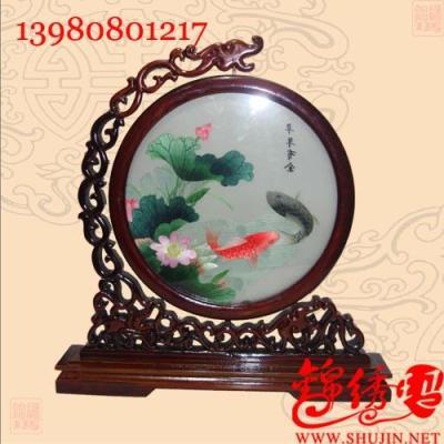 成都旅游礼品  刺绣年年有鱼