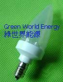 E12-中型木瓜造型LED燈泡