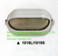 LED壁燈系列燈殼 1019L/1019S