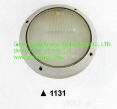 LED壁燈系列燈殼 1131