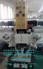 USB壳体焊接机-手机配件焊接机-case焊接机