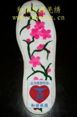 北川纪念和谐旅游羌绣绣花鞋垫012