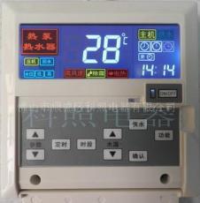 熱泵熱水器控制系統/熱泵主板/熱泵控制器/空氣源熱泵板/空調熱泵二用板/02板
