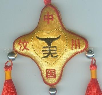 和谐旅游汶川留念羌族模具特色制作香包手工0网挂件沐风图纸图片