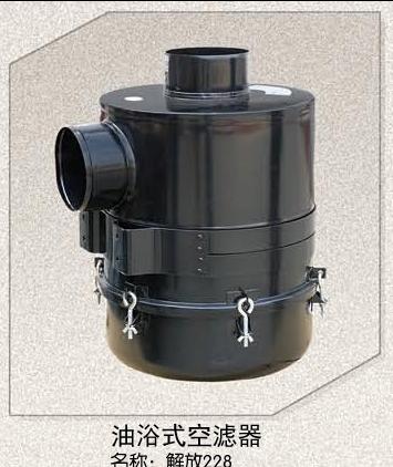 228油浴式空气滤清器总成 350马力空滤器总成 油浴式空滤总成