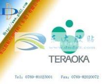 TERAOKA7641 TERAOKA707 TERAOKA776P