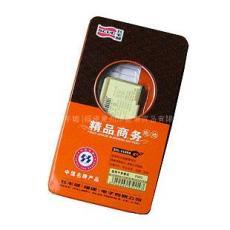 飞毛腿商务电池 手机电池