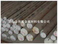 45Mn 50Mn優質碳素結構鋼