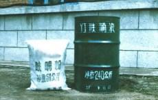 耐氢氟酸呋喃树脂胶泥