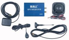 智通达 汽车GPS防盗系统