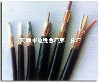 KVVP 2-61芯 屏蔽控制电缆