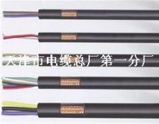 MHYVRP 2-10對 軟芯屏蔽通訊電纜