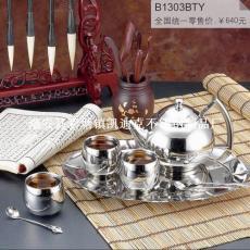 詩情畫意咖啡套具/茶具套裝/禮品茶具 Coffee set Tea set ZD-B1303BTY